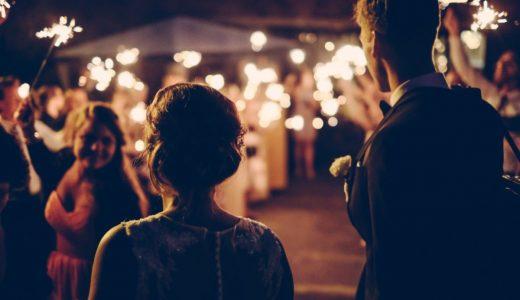街コンと婚活パーティーの違いは?どっちがいいのか比較してみた!
