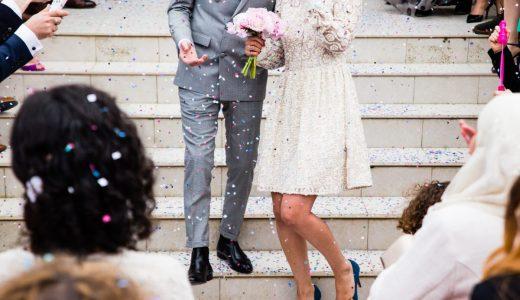 Pairs(ペアーズ)で結婚は全然あり!馴れ初めの心配も必要なし!